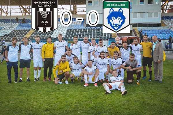 Перший матч попереднього етапу розіграшу Кубку України з футболу серед аматорських команд