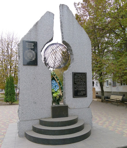 До 35-х роковин Чорнобильської катастрофи